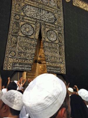 Las puertas de la Kaaba.| A. F.