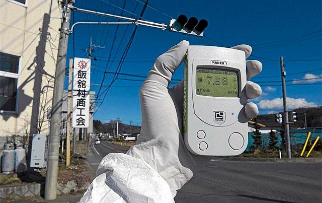 Altos niveles de radiación en un pueblo cerca de Fukushima. | EL MUNDO