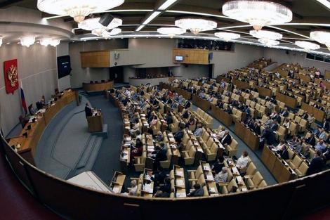 La duma en el momento de aprobar la ley. | Reuters