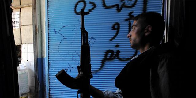 Imagen de un rebelde en la ciudad de Alepo. | Foto: Afp