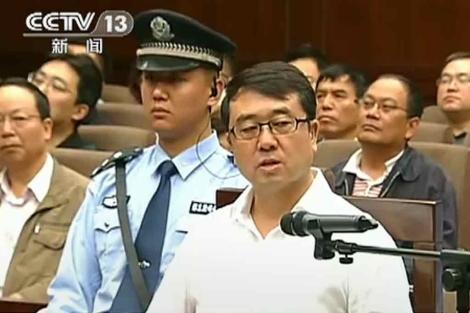El ex policía Wang Lijun declarando en el juicio.   Afp