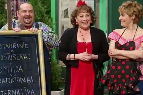 Carmen Maura y Anabel Alonso son dos de las protagonistas. | TVE