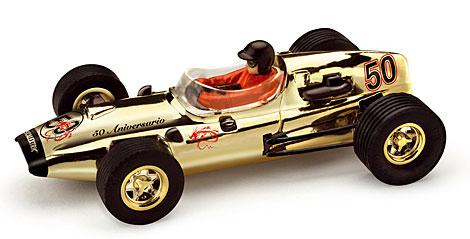 El Cooper Climax F1, el primer modelo que España adaptó, sirve para conmemorar los 50 años de la llegada de Scalextric a España