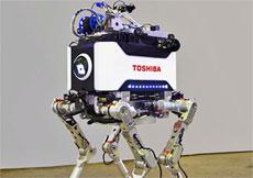 El robot fabricado para explorar Fukushima
