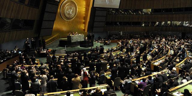 Sesión plenaria de la Asamblea General de Naciones Unidas. esta tarde. | Reuters
