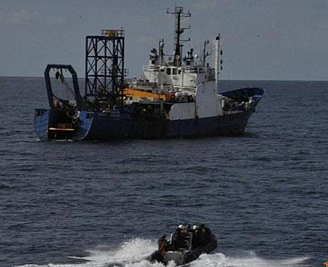 El barco expulsado por la Armada. | Ministerio de Defensa