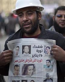 Manifestante en El Cairo. | Ap