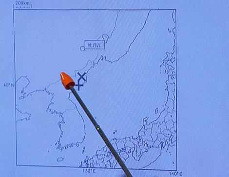 El servicio meteorologico japonés también detectó el temblor. | Reuters