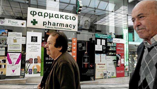 Imagen de una farmacia griega