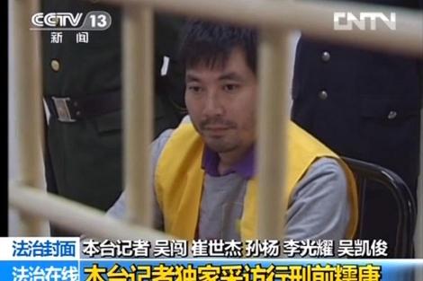 Imagen de Nor Kham en la televisión china.   Foto: Afp