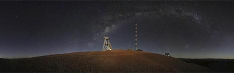 Panorama del cielo en el cerro Armanzones (Chile), donde se construirá el EELT. | ESO