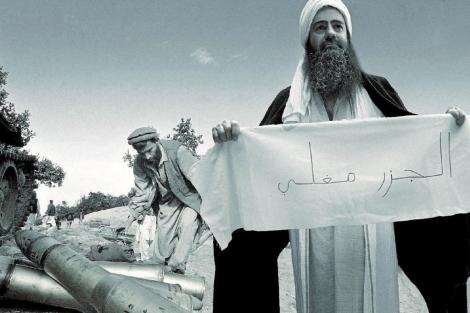 Una fotografía de Fontcuberta sobre el talibán Fasqiyta- Ul Junat para un reportaje del 2008.