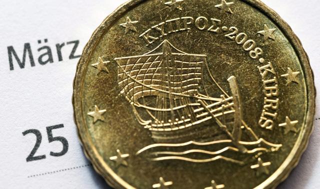 Una moneda de 10 céntimos de Chipre.| Efe