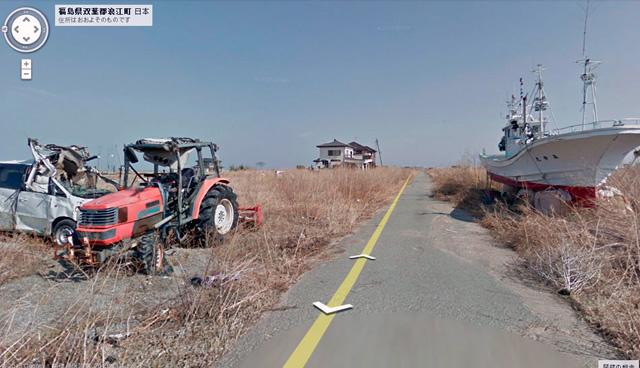 Una de las imágenes que se pueden ver por Street View.