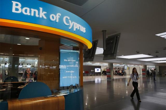 Sucursal del Banco de Chipre en el aeropuerto de Nicosia.   Reuters
