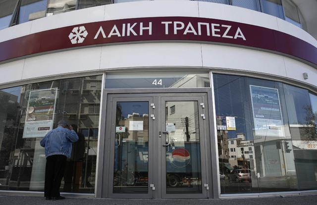 Un banco en Chipre. | Reuters