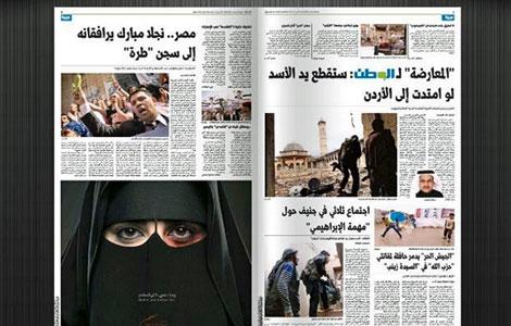 El anuncio, en un diario saudí.