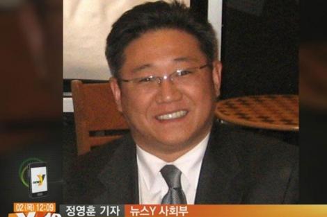 Imagen de un vídeo en el que aparece Kenneth Bae.| Reuters