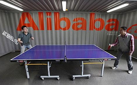 Imagen de la sede de Alibaba
