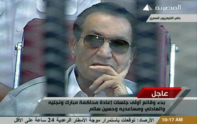 Hosni Mubarak en el tribunal