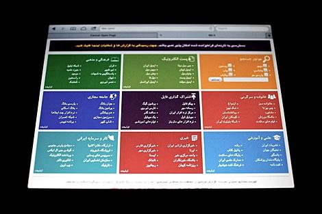 Imagen de sitios bloqueados en Irán