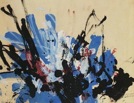 Uno de los cuadros de 'Congo'. | Congo