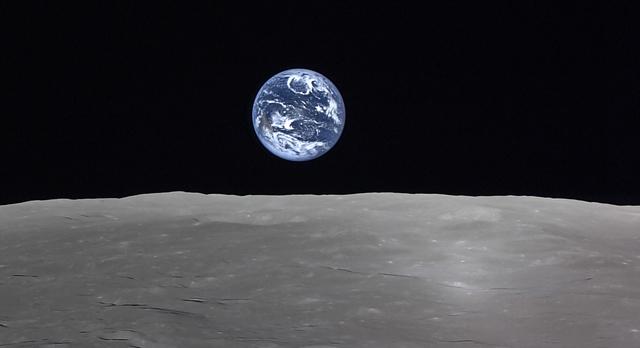 Imagen de la Tierra tomada desde la Luna por la sonda japonesa Kaguya. | JAXA
