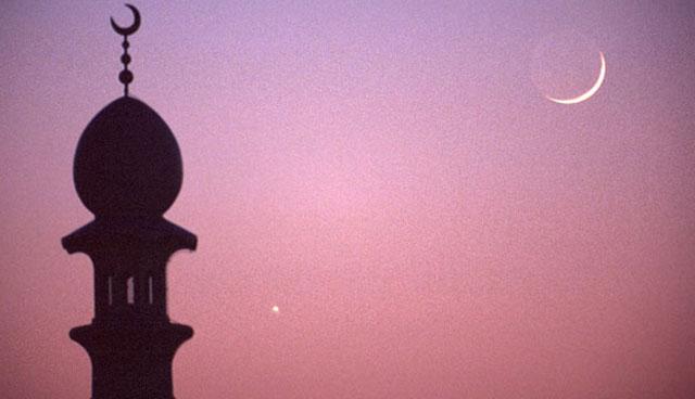 Cuarto creciente, inicio del Ramadán | W. Holwerda/Univ. Utrecht
