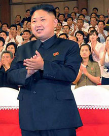 El líder norcoreano.
