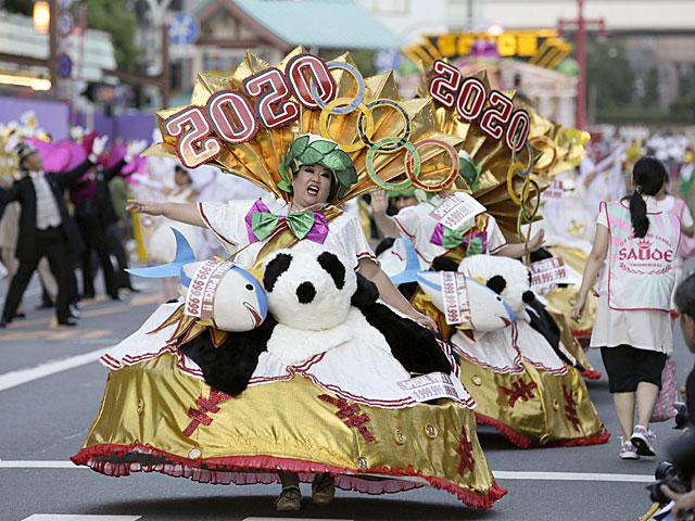 Un momento del carnaval de Tokio para apoyar los Juegos Olímpicos.   Efe
