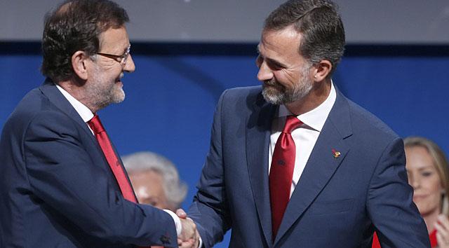 El Príncipe de Asturias y Mariano Rajoy, en la presentación. | Reuters
