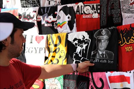 Venta de camisetas de Al Sisi. | Francisco Carrión