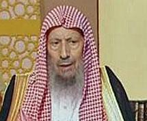 El jeque Saleh al-Luhaidan.