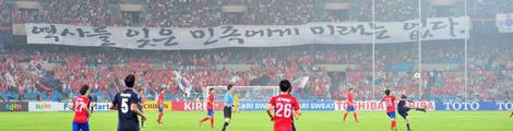 """Pancarta con la frase: """"Una nación que olvida su historia no tiene futuro""""."""