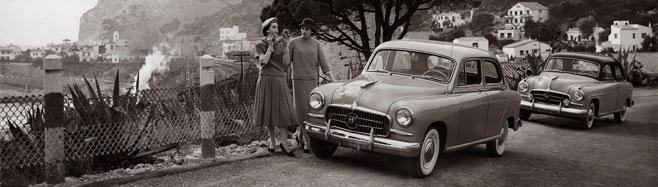 El Seat 1400 fue el primer automóvil de l amarca. Nacido en 1953 se trataba de una berlina de cuatro puertas y un motor de 44 CV