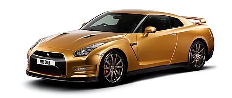 El otro Nissan GT-R subastado en 2012