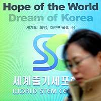 'Esperanza del mundo. Sueño de Corea' puede leerse en una valla publicitaria en la Universidad Nacional de Seúl (Foto: Ahn Young-Joon | AP)