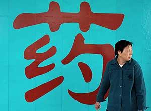 Una mujer pasa por delante de un cartel en el que se lee medicina. (Foto: AFP)