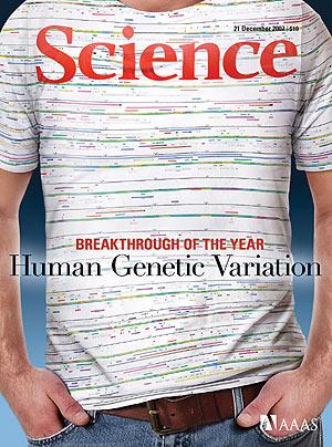 Portada del número de la revista 'Science'.