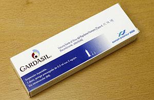 Gardasil es una de las vacunas aprobadas en España. (Foto: Alberto Di Lolli)