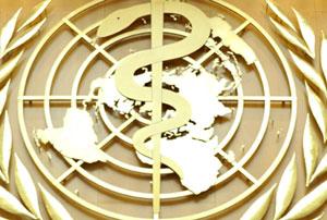 Emblema de la OMS. (Foto: EFE)