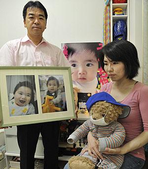 La familia Nakazawa sostiene una foto de su hijo fallecido. (Foto: AFP)