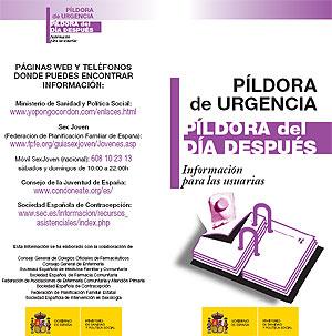 Imagen del folleto que se repartirá con la píldora (Foto: MSC)