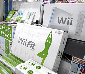 Distintos productos para la Wii. (Foto: Koji Sasahara | Ap)