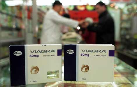 Cajas de Viagra   AP - Anat Givon