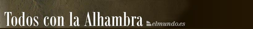 Todos con la Alhambra