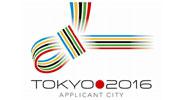Logo de la candidatura de Tokio