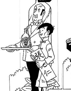 Tchang, inspirado en un amigo del autor, junto al mayordomo Néstor. Amplíe la imagen para ver más personajes. (Foto: EL MUNDO)