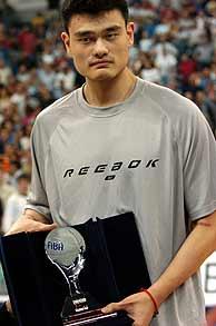 Yao Ming./EFE
