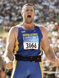 El ucraniano Bilonog celebra su oro./AFP